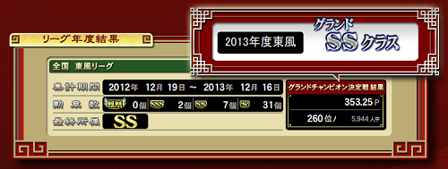 20141116 no1