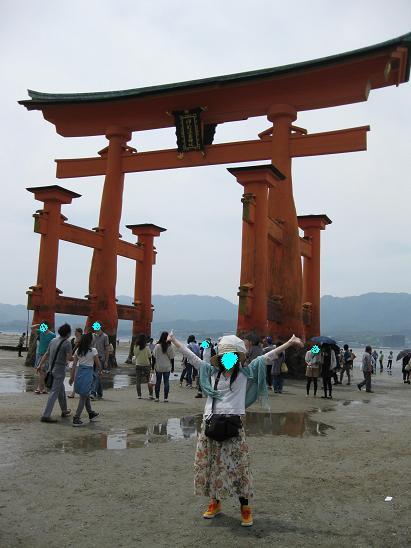 2013広島旅行:宮島 大鳥居②
