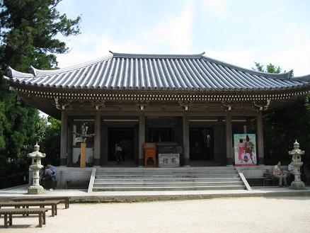 2013広島旅行:宮島 弥山本堂