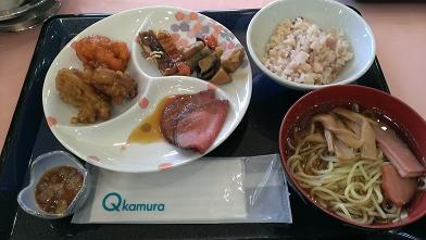 2013広島旅行 休暇村 大久野島 夕食