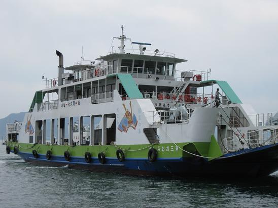 2013広島旅行:うさぎ島 フェリー