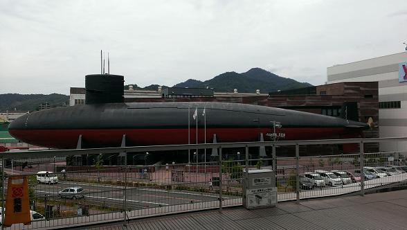 2013広島旅行 呉 あきしお