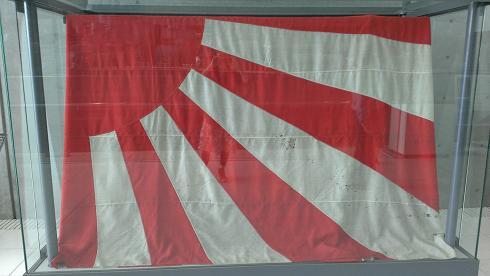 2013広島旅行 呉 旭日旗