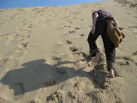 鳥取旅行;鳥取砂丘 絶壁