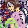 13_09_25_katuona.jpg