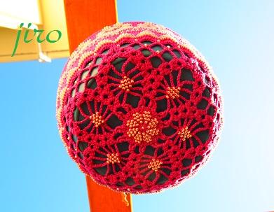 ポットドレス(鉢カバー) - a foliage plant net