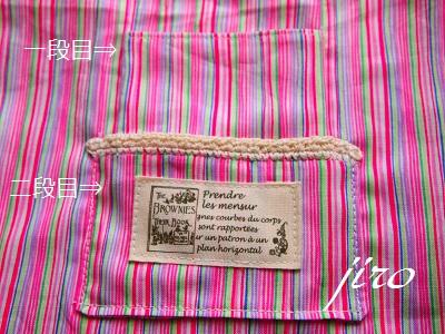 ビーズ編みバッグ-bucket bag