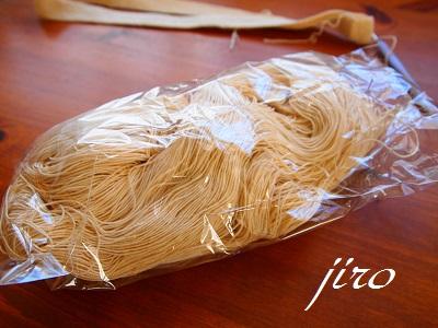 ビーズ編みマット-足ふき37×23.2