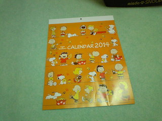 ミスドカレンダー2014