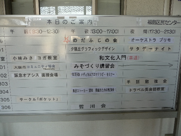 P1050467(1).jpg