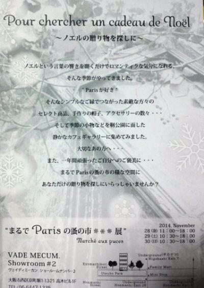 20141124223113174.jpg