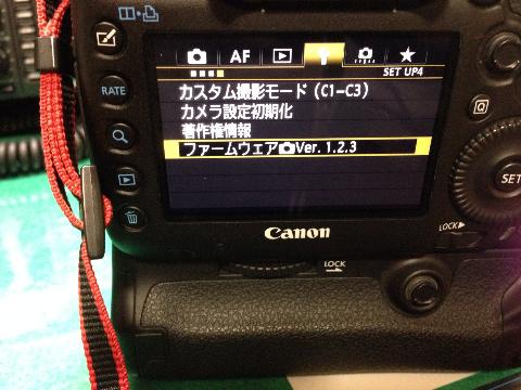 20131030205402d4c.jpg