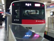 とものブログ-相鉄8000系