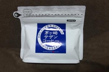 茅ヶ崎サザンコーヒー1