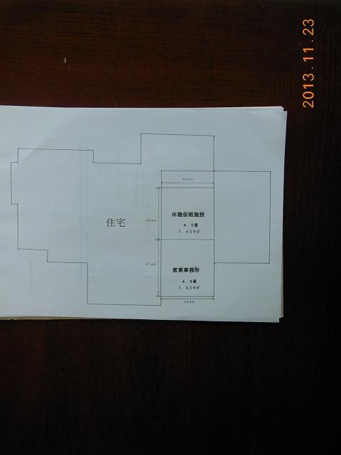 012_2013112309465561d.jpg
