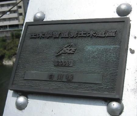 062-04.jpg