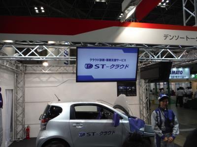 002_convert_20130708110027.jpg