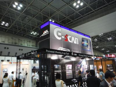 007_convert_20130708110124.jpg