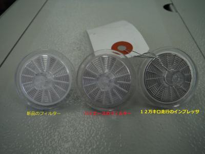 047_convert_20130925203253.jpg