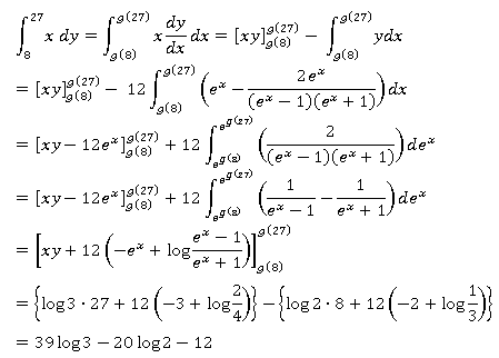 todai_2006_math_6a_4.png