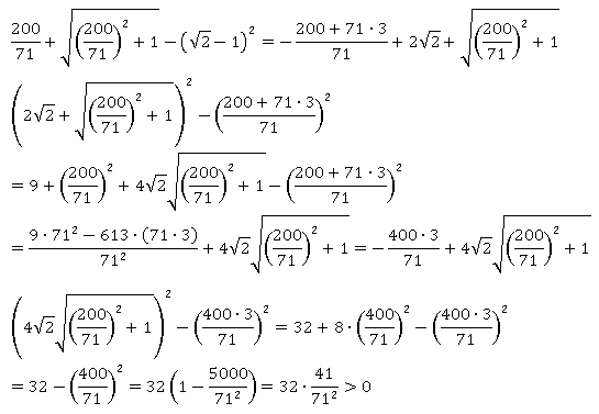 todai_2007_math_6a_10.png