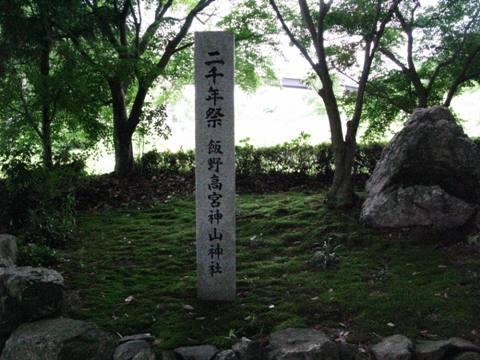 神山神社 013