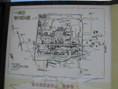 高田本山 001