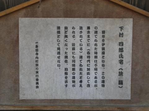 高田本山 076