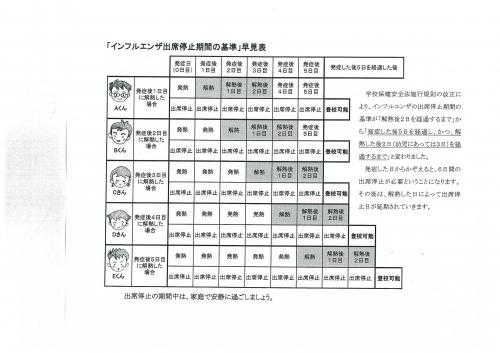ばっけ23(裏)