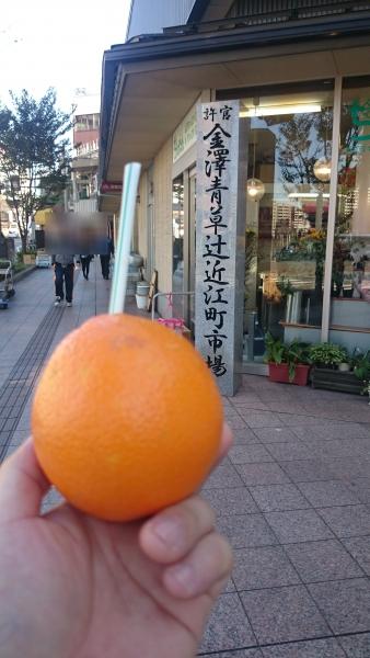 近江町市場 01