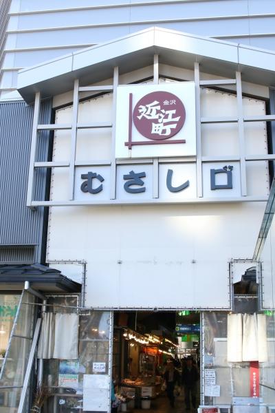 近江町市場 03
