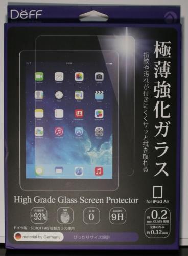 Deff ガラスフィルム 02