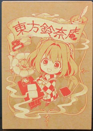 元居小鈴 フィギュア 04