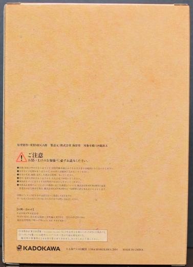元居小鈴 フィギュア 01