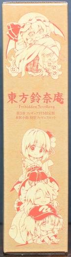 元居小鈴 フィギュア 02