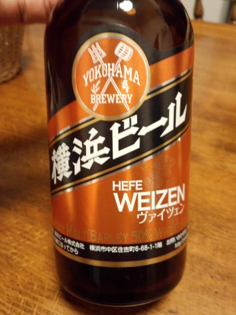 横浜ビール 表面