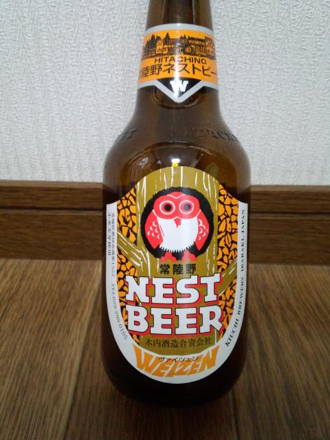 常陸野ネクスト ビール