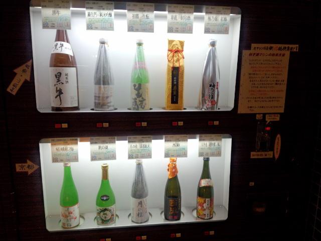 利き酒マシン