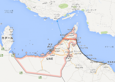20130814uaemap.png