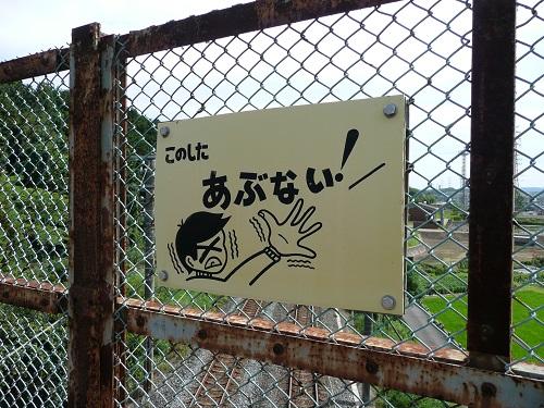 岡田国神社11