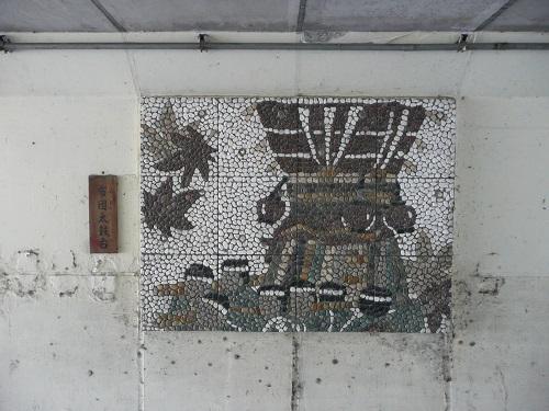 岡田国神社18