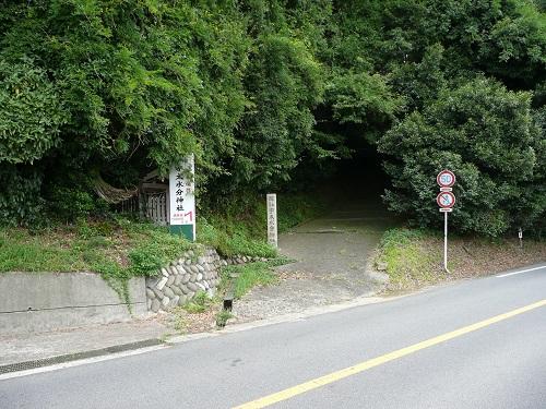 宇陀水分神社(下社)4