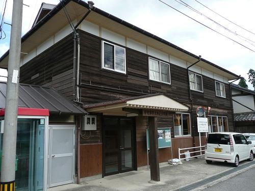 菟田野町1