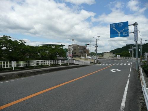 菟田野町13