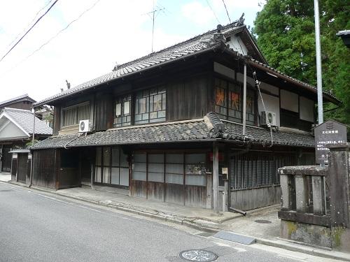 菟田野町12