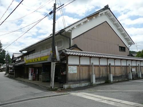 菟田野町10