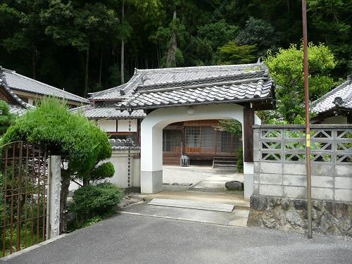 菟田野町8