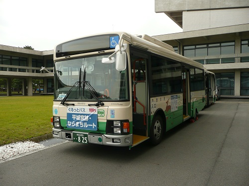 P1140571.jpg