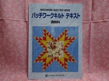 DSC00064_convert_20130927130936.jpg