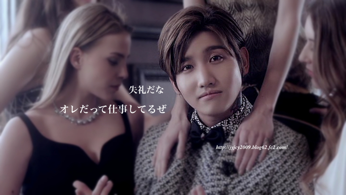 14tvxq-0205something-15-1-1.jpg